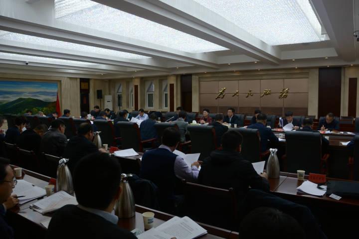 市扶贫开发领导小组召开会议